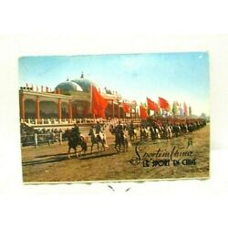 Kyпить Vintage 1978 Chinese Sports in China Postcard Book Packet of 9 Unused на еВаy.соm