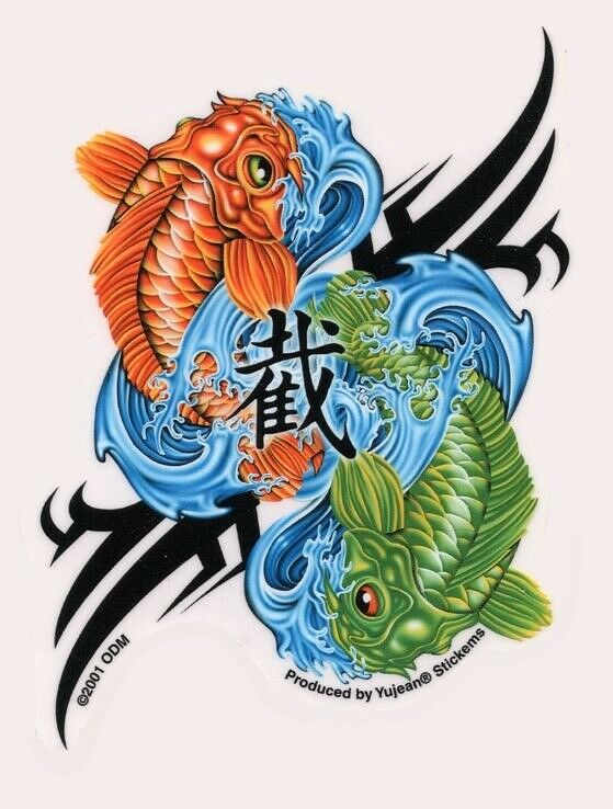 Pair 2 lucky koi yin yang stickers decals for car ebay for Lucky koi fish
