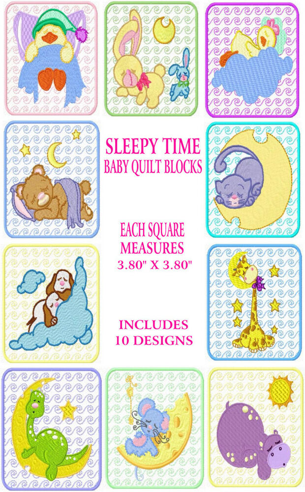 SLEEPY TIME BABY QUILT BLOCK EMBROIDERY MACHINE DESIGNS