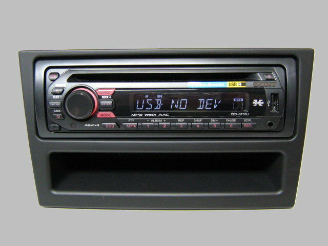 sony kfz pkw usb cd mp3 radio adapterkabel f r opel. Black Bedroom Furniture Sets. Home Design Ideas