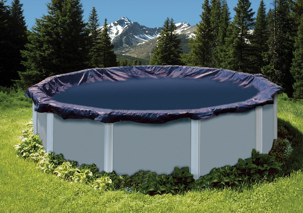 Swimline 15 foot round above ground swimming pool leaf net top cover co915 ebay for 12 ft above ground swimming pools