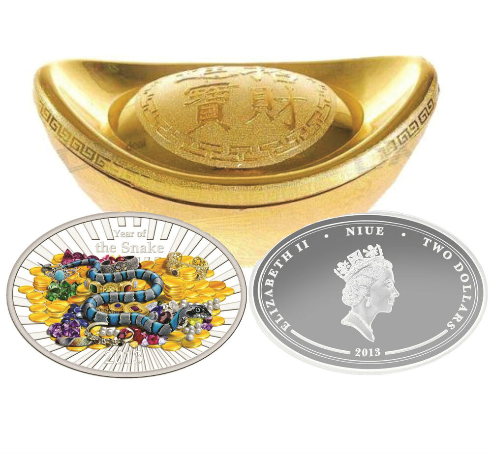 Niue 2013 2 Lunar Year Of The Snake Oval Colored 1 Oz Proof Silver Coin Ebay