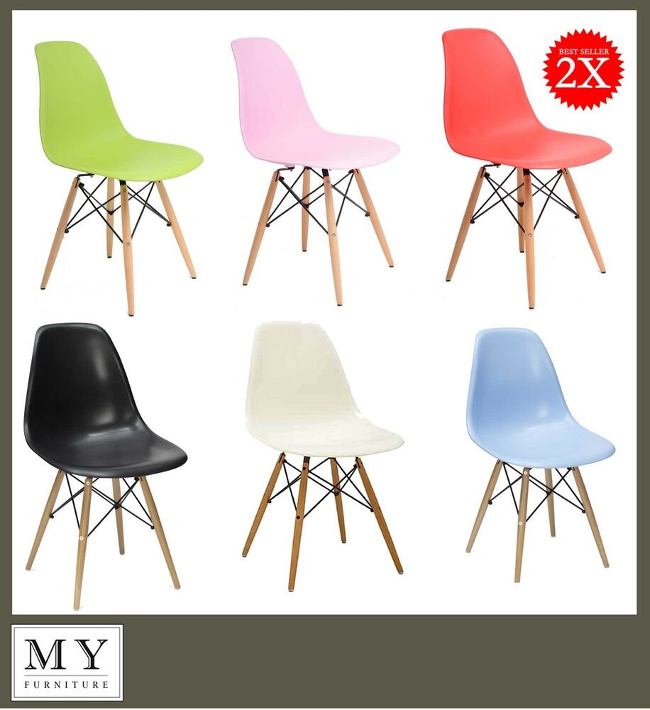 2 X DSW EAMES STYLE DINING CHAIR WHITE BLACK TRANSPARENT RED BLUE GREEN PINK
