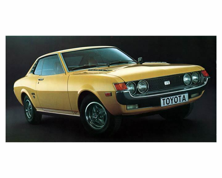 1975 toyota celica gt automobile photo poster zm1753 o56hyc ebay. Black Bedroom Furniture Sets. Home Design Ideas