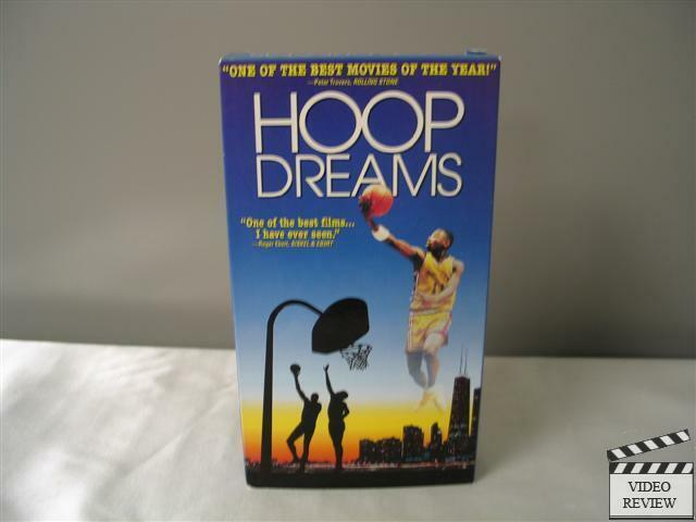 The basketball dreams of arthur agee and william gates