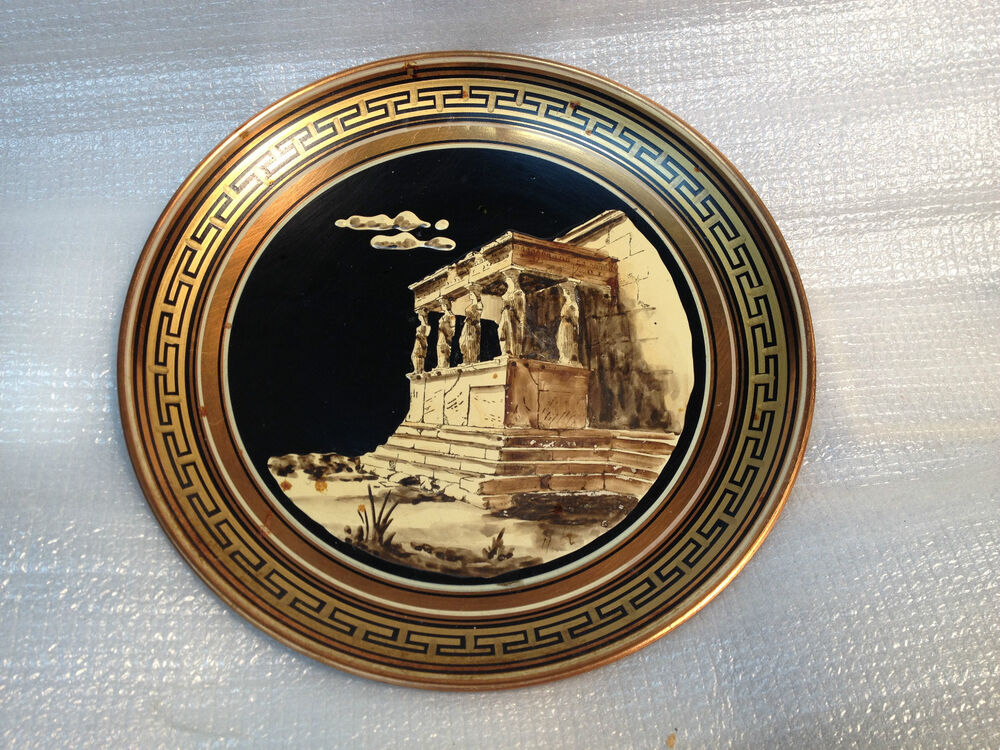 Decorative Wall Plates For Hanging: Vintage Decorative Greek Copper Wall Hanging Plate Hand