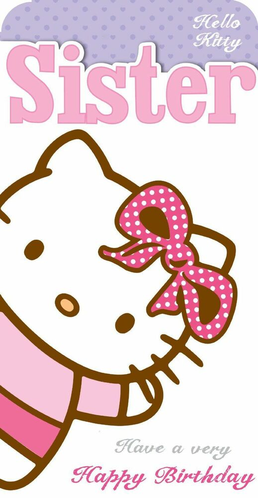 Persnickety image with hello kitty printable birthday card