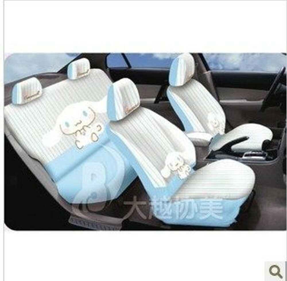 New Cinnamoroll Color Car Seat Covers