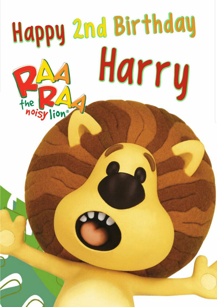 Raa Raa The Noisy Lion A5 Personalised Birthday Card Free Delivery