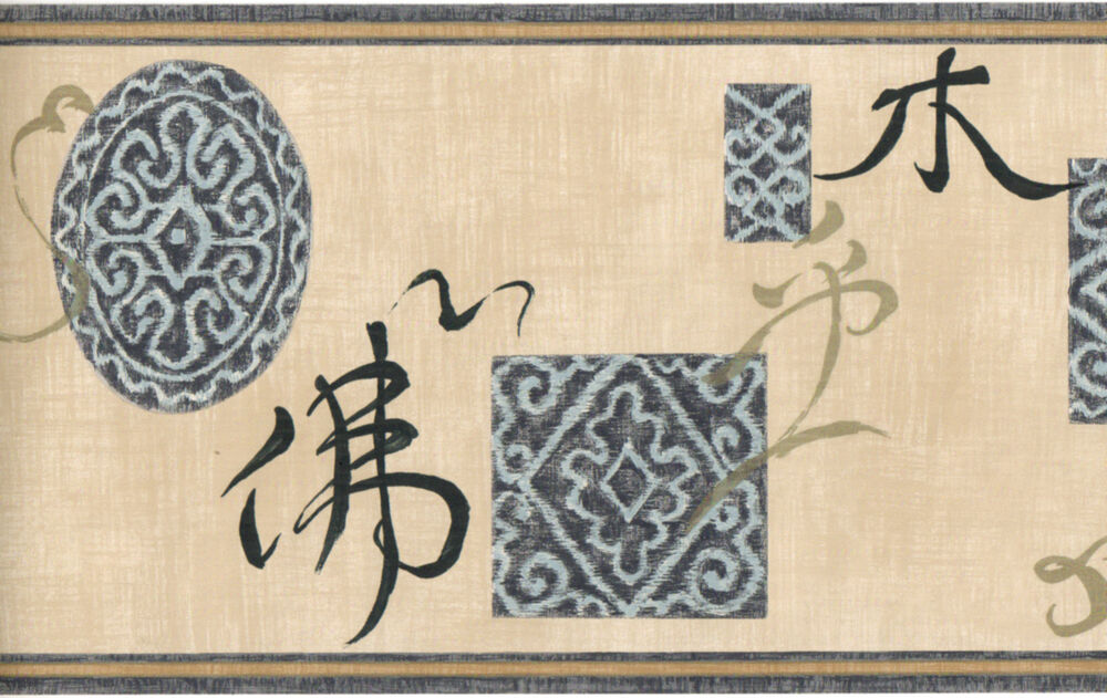 Asian design theme oriental writing character symbol blue for Oriental style wallpaper uk