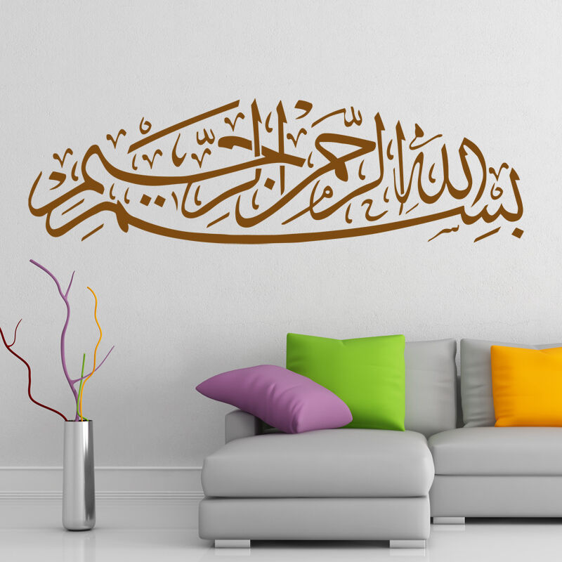 Bismillah wall sticker islamic muslim calligraphy arabic for Decor traduction