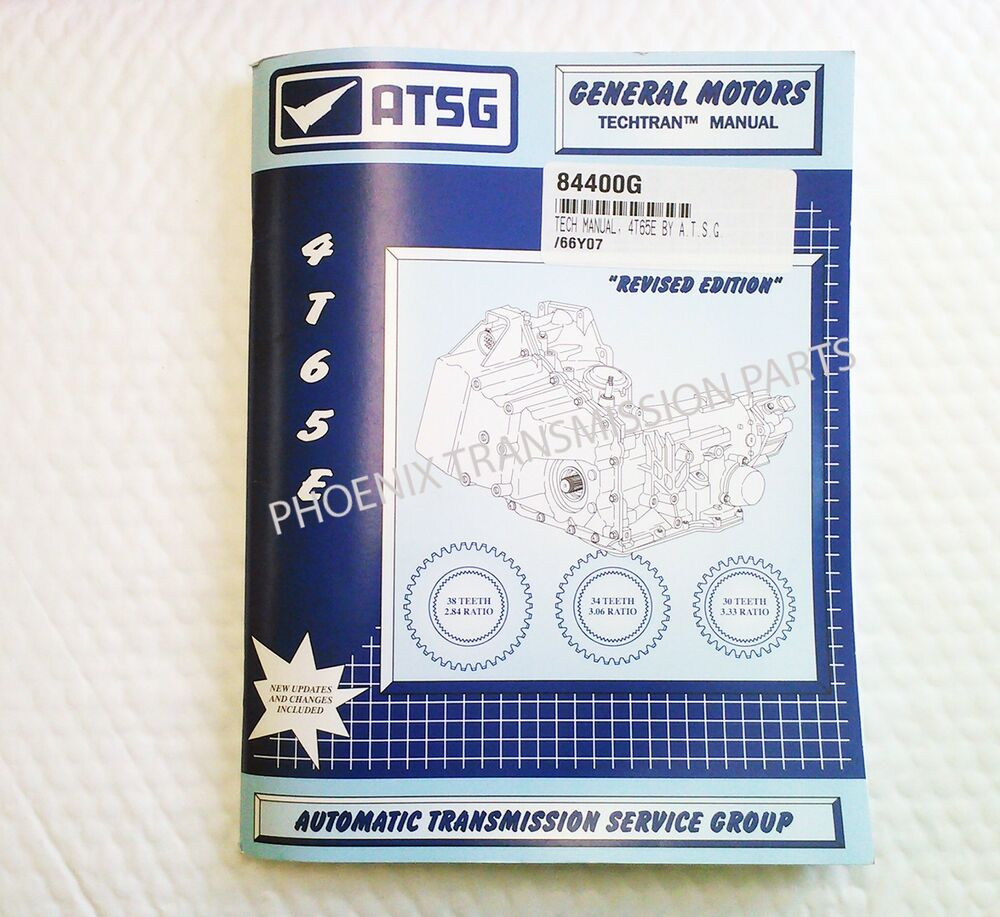 4T65E Transmission ATSG Technical Manual for Service and Repair for GM |  eBay