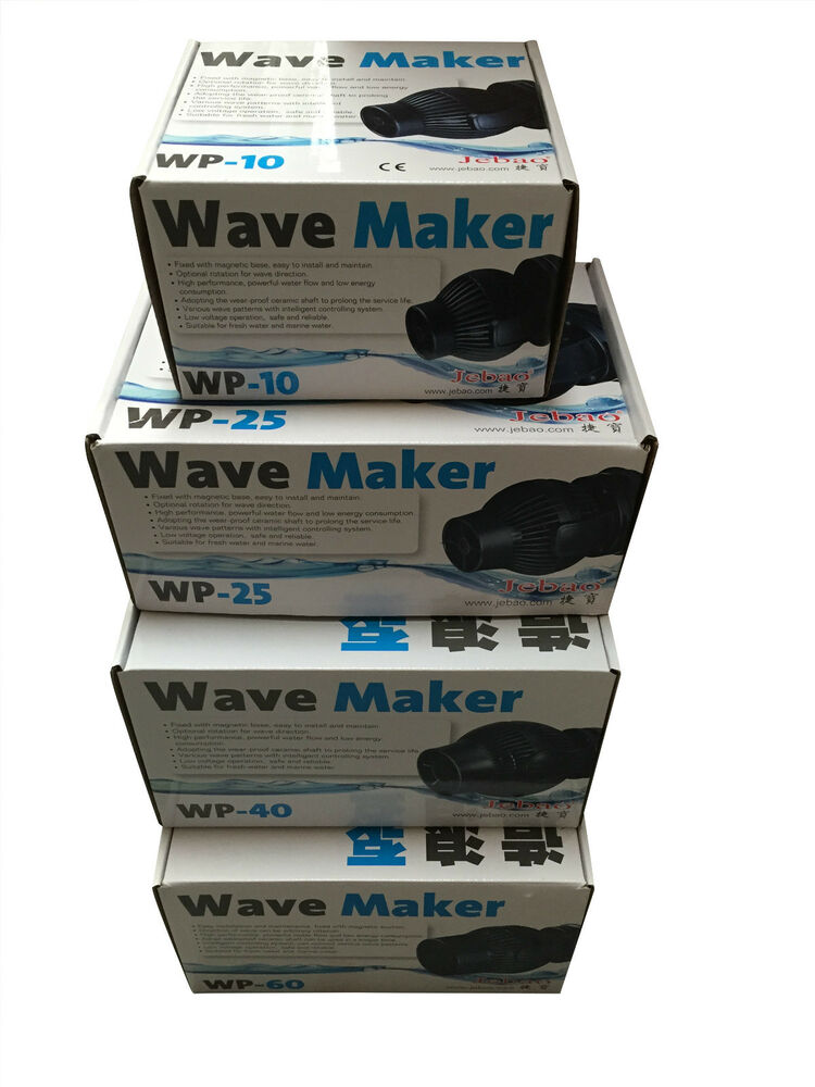 Jebao wave maker powerhead marine fish tank aquarium reef for Fish tank wave maker