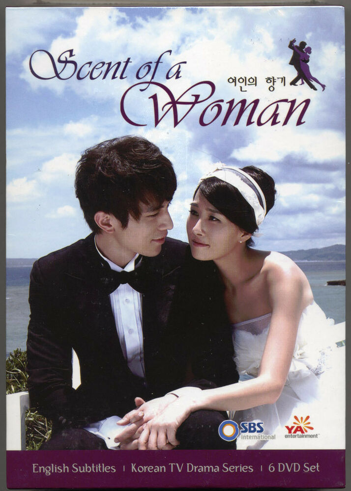 Watch a man and a woman korean movie