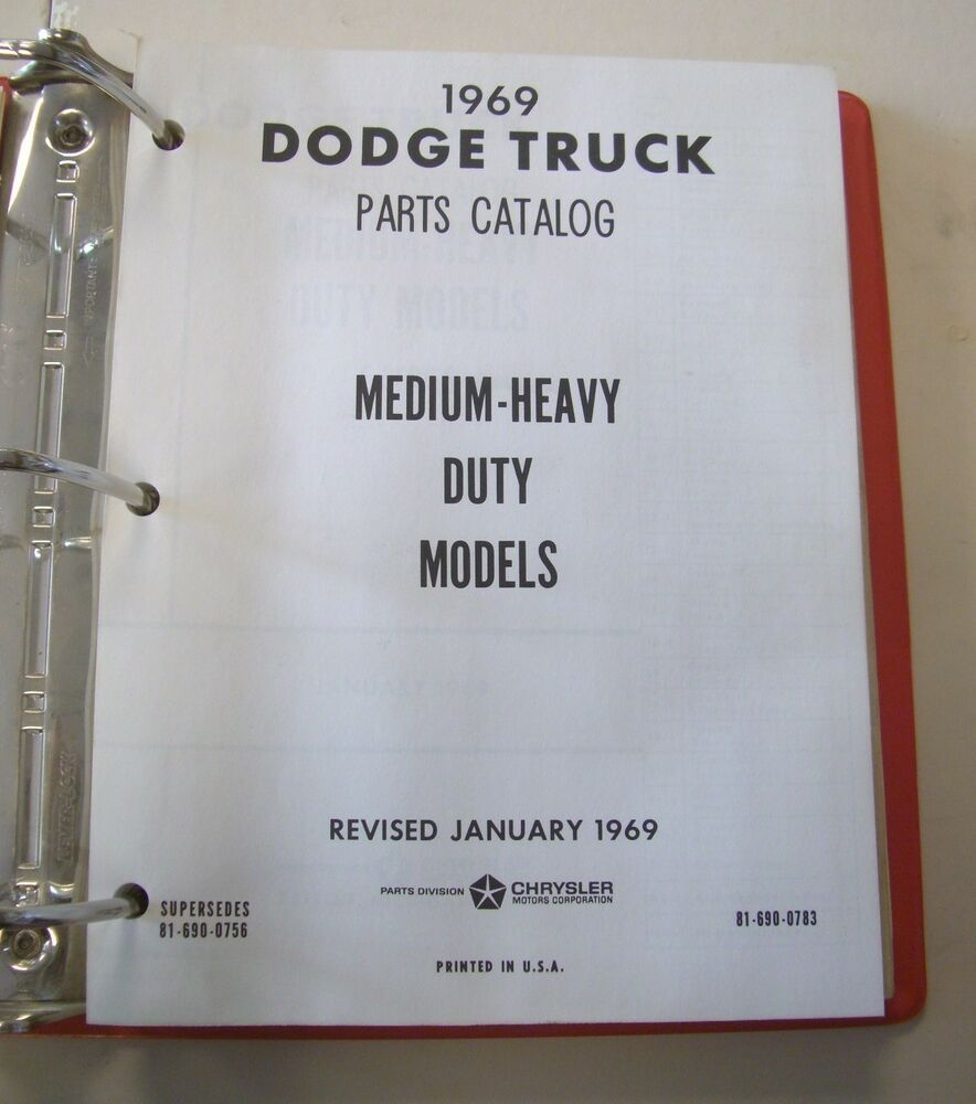 Hnc Medium And Heavy Duty Truck Parts Online Manual Guide
