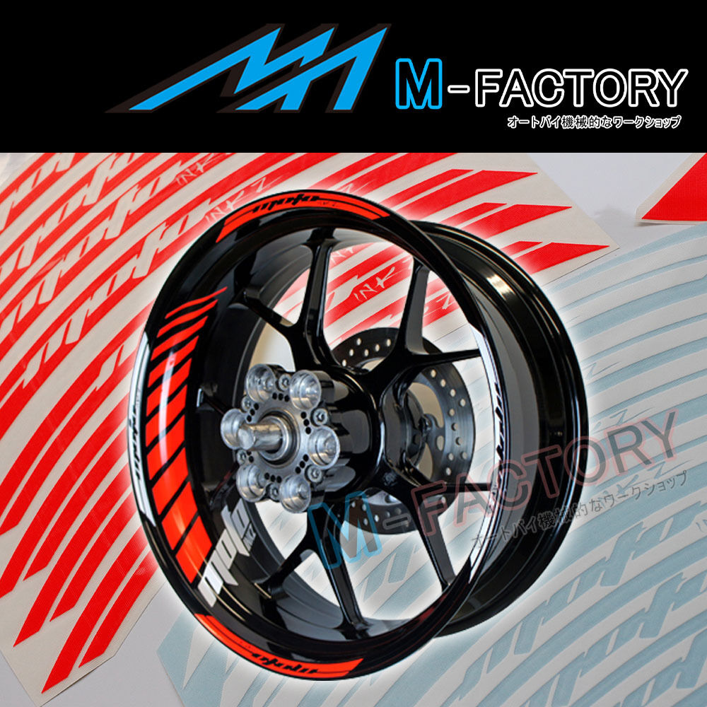 For Kawasaki Motorcycle Gp2 Red Fluorescent 17 Quot Wheel