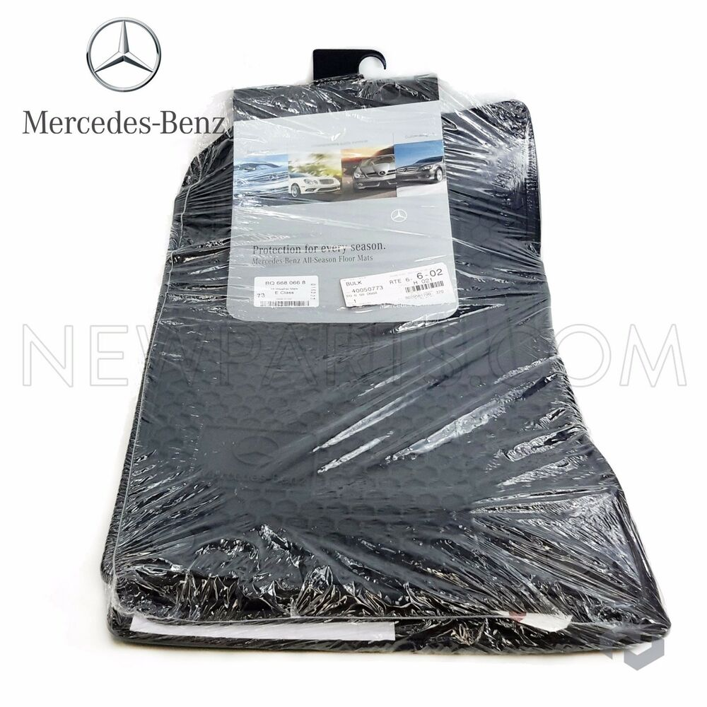 Genuine mercedes benz all weather black rubber floor mats for Mercedes benz e350 floor mats