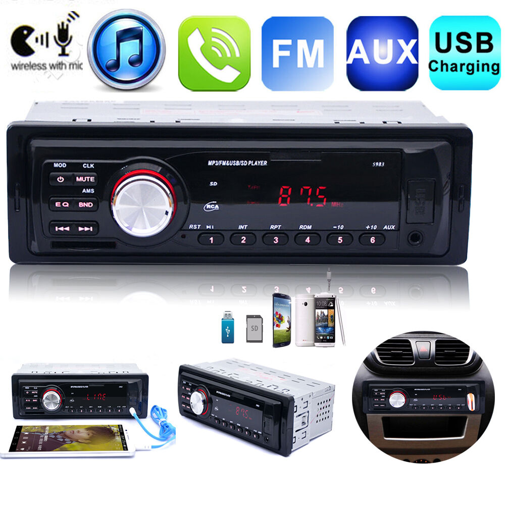 car audio stereo fm digital media receiver radio dvd mp3. Black Bedroom Furniture Sets. Home Design Ideas