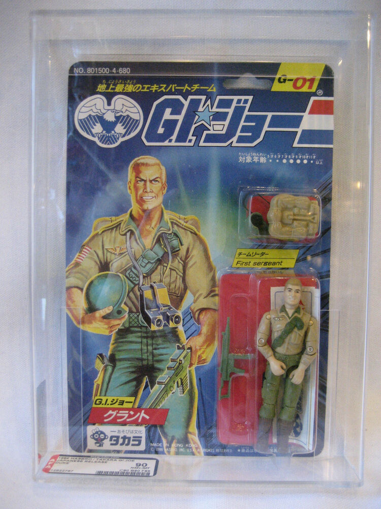 japanese adult action figures