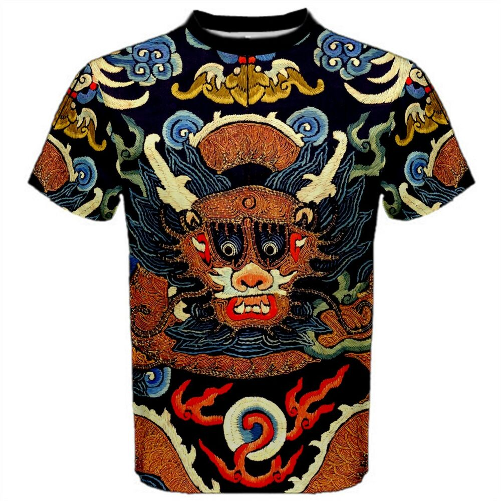 Shop for customizable Red Dragon clothing on Zazzle. Check out our t-shirts, polo shirts, hoodies, & more great items. Start browsing today! Search for products.