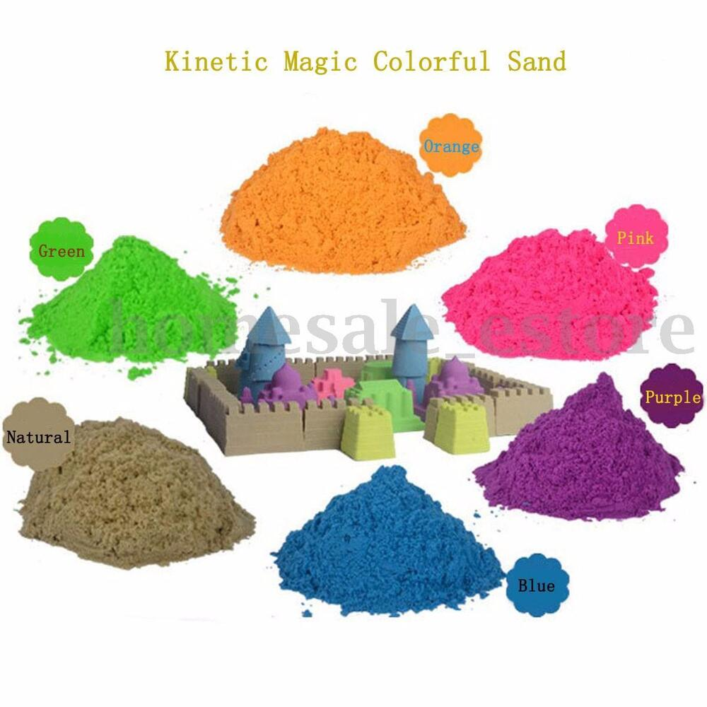 500g magic motion colorful sand kid child indoor play. Black Bedroom Furniture Sets. Home Design Ideas