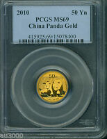 2010 GOLD PANDA PCGS MS69 1/10 Oz. MS-69 50Y 50-YUAN YN CHINA !!!!