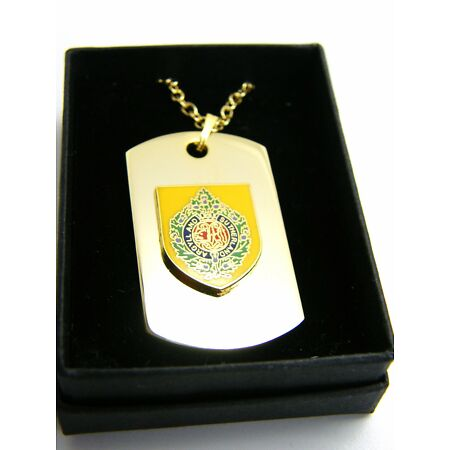 img-THE ARGYLL AND SUTHERLAND HIGHLANDERS BADGE DOG TAG PENDANT MILITARY GIFT IN BOX