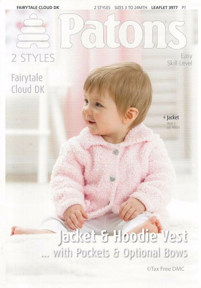 Vat Free Hand Knitting Pattern Only Patons Baby Jacket Hoodie Vest