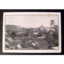 JUDAICA, PALESTINE, LUBLINER CIGARETTES, Series 1-#8, Photo Old Jerusalem, 1920s