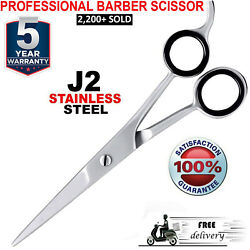 Kyпить Professional GERMAN Barber Hair Cutting Scissors Shears Size 6.5
