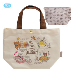 Rilakkuma Lunch Bento Tote Bag and  Insulation Material Pouch Set San-X Japan