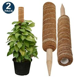 ELWAJIRO'Shop 22 inches Moss Pole - 2 Pack 14 Inches Moss Pole for Potted Plants