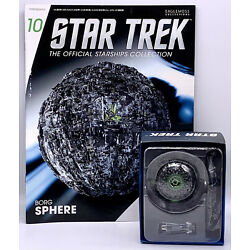 Kyпить STAR TREK Official Starships Magazine #10 BORG SPHERE Eaglemoss на еВаy.соm