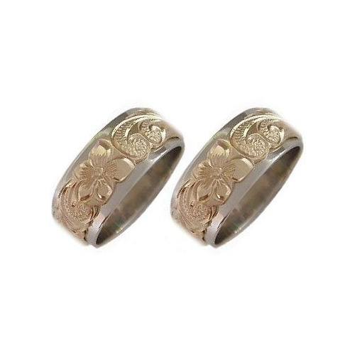 Hawaiian jewelry wedding bands engagement 2 ring set ebay for Hawaiian wedding ring sets