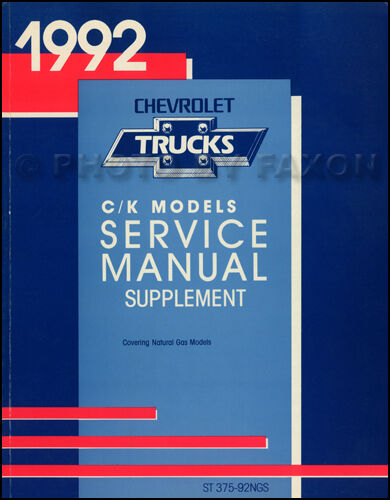 Chevy 1500 Wiring Diagram Also 1992 Chevy G20 Van Wiring Diagram On