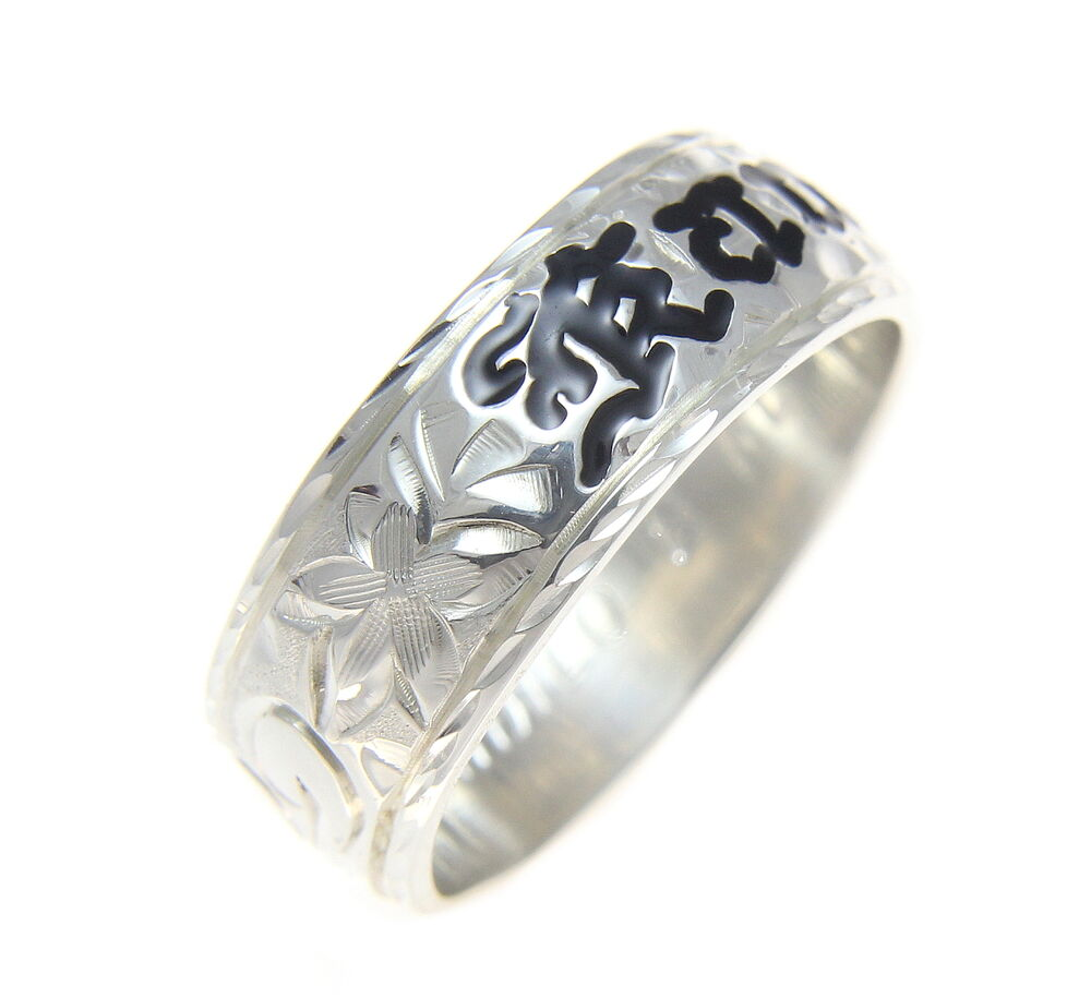 14k Solid White Gold Personalized Custom Made 8mm Hawaiian