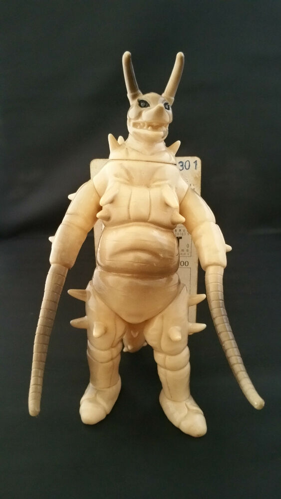 1989 Vintage Gudon Kaiju Bandai Ultraman Monster Hard