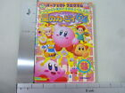 STAR KIRBY 64 Perfect Game Guide Japanese Book TH *