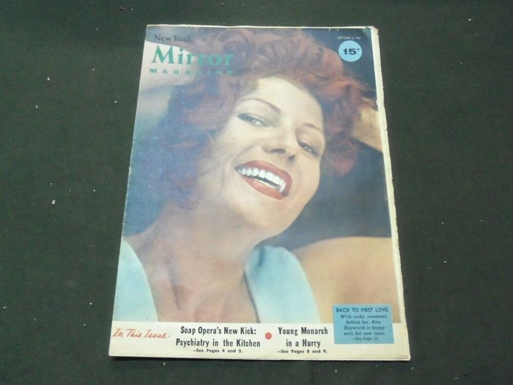 1957 oct 6 ny sunday mirror newspaper magazine section for Sunday mirror