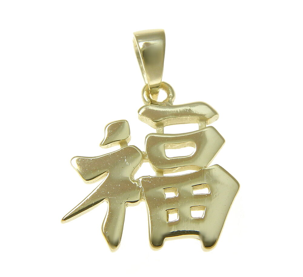 Yellow Gold Plated Silver 925 Shiny Chinese Character Good