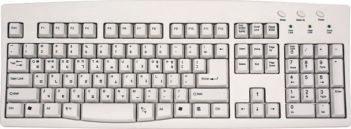 Chinese English White Ivory PS2 Wired Computer Keyboard ...
