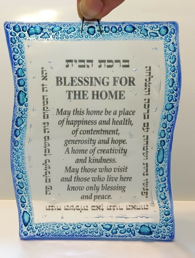 Blue Glass Home Blessing Hebrew English Jewish House