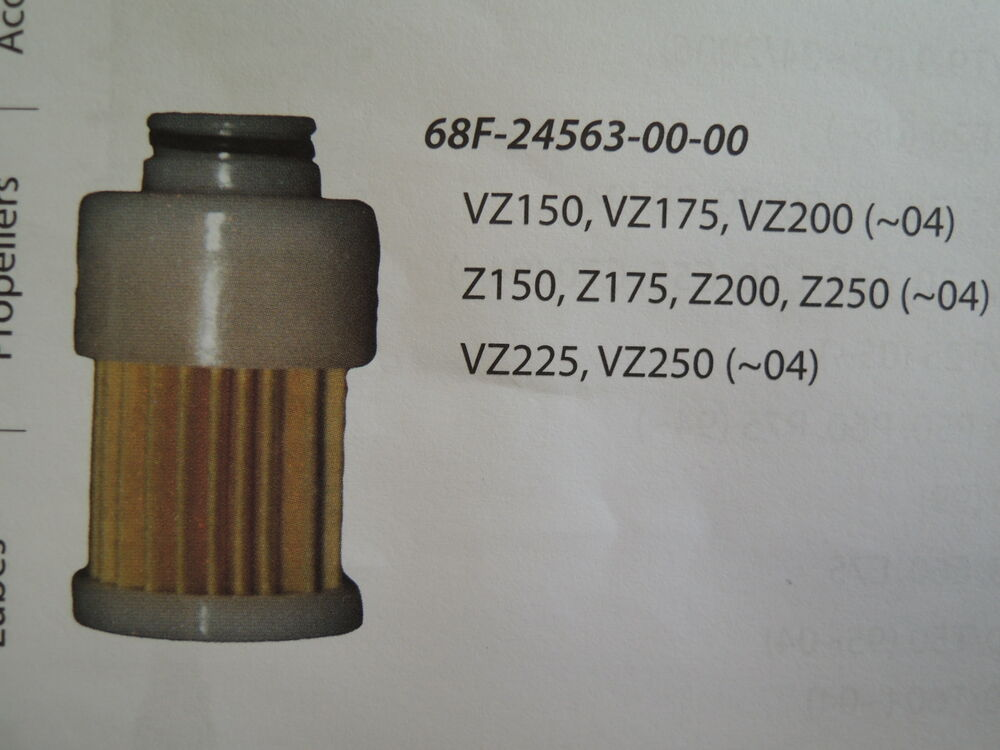 Yamaha 68f 24563 00 00 fuel filter 150 250 outboard motor for Yamaha outboard fuel filters