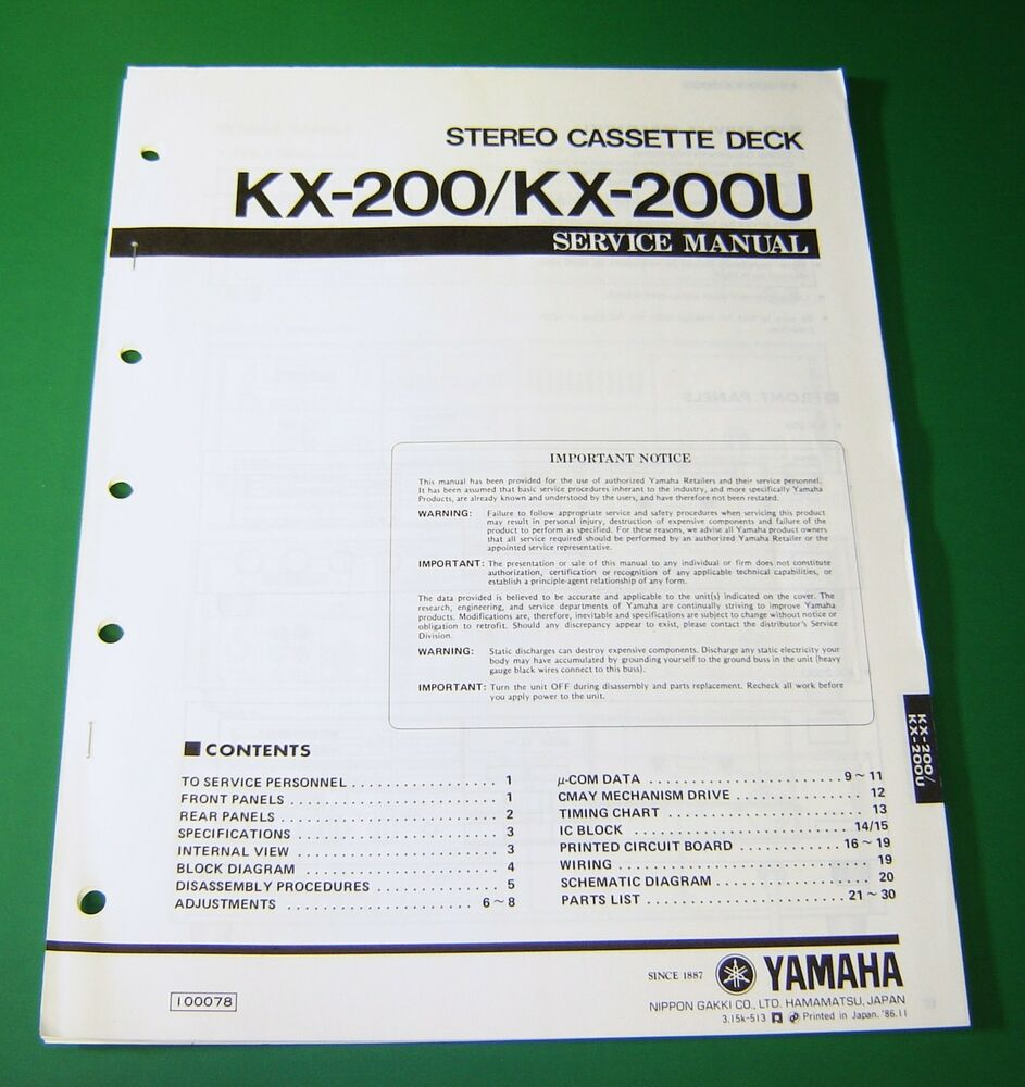 Yamaha Kx E300 Stereo Cassette Deck Service Manual Galapagos 500 Wiring Diagram Dell 530s Bazaarzcom