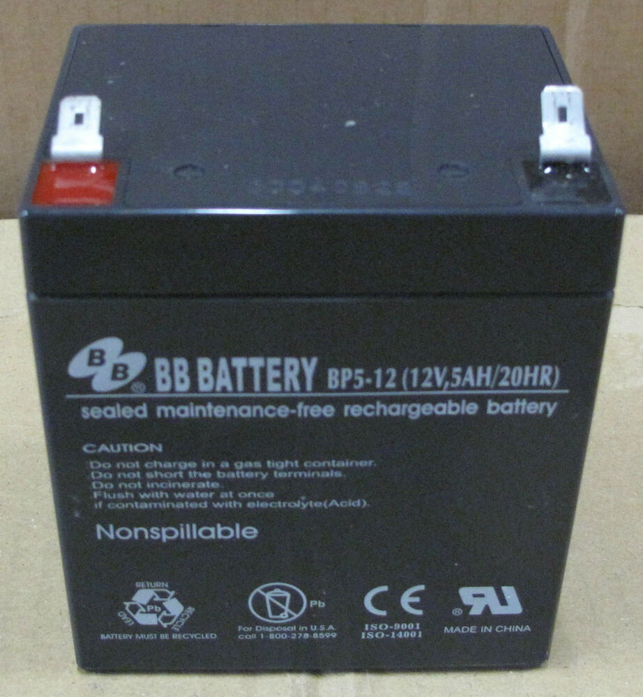 b b battery bp5 12 12v 5ah 20hr lead acid replacement. Black Bedroom Furniture Sets. Home Design Ideas