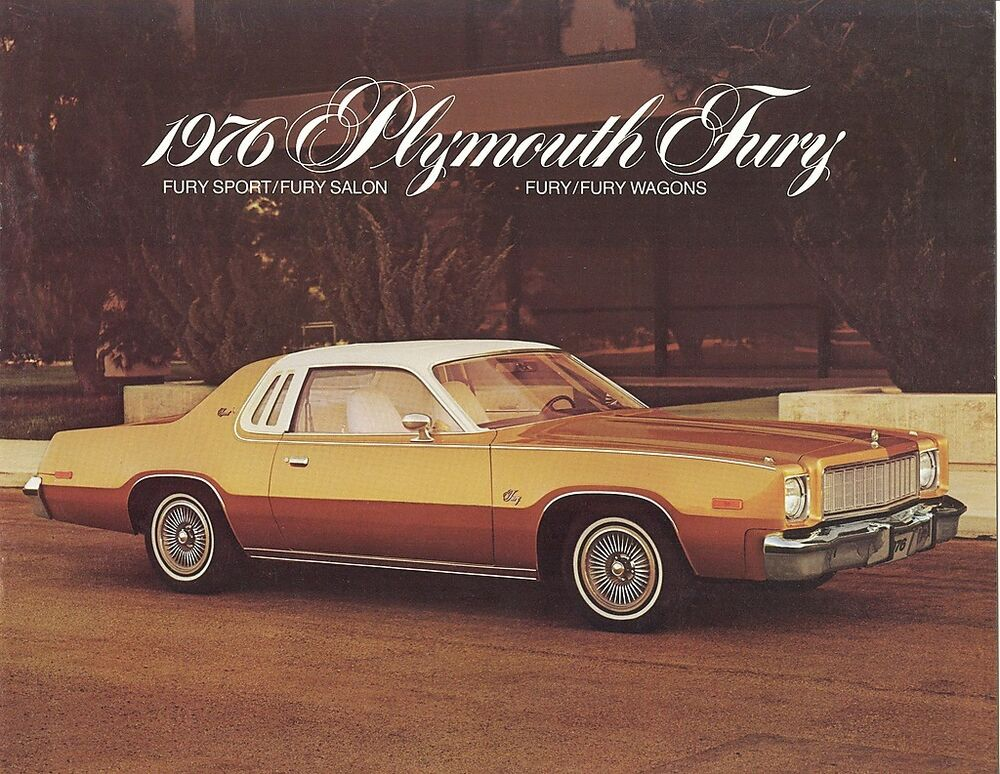 1976 plymouth fury brochure fury sport salon suburban ebay for 1976 plymouth fury salon