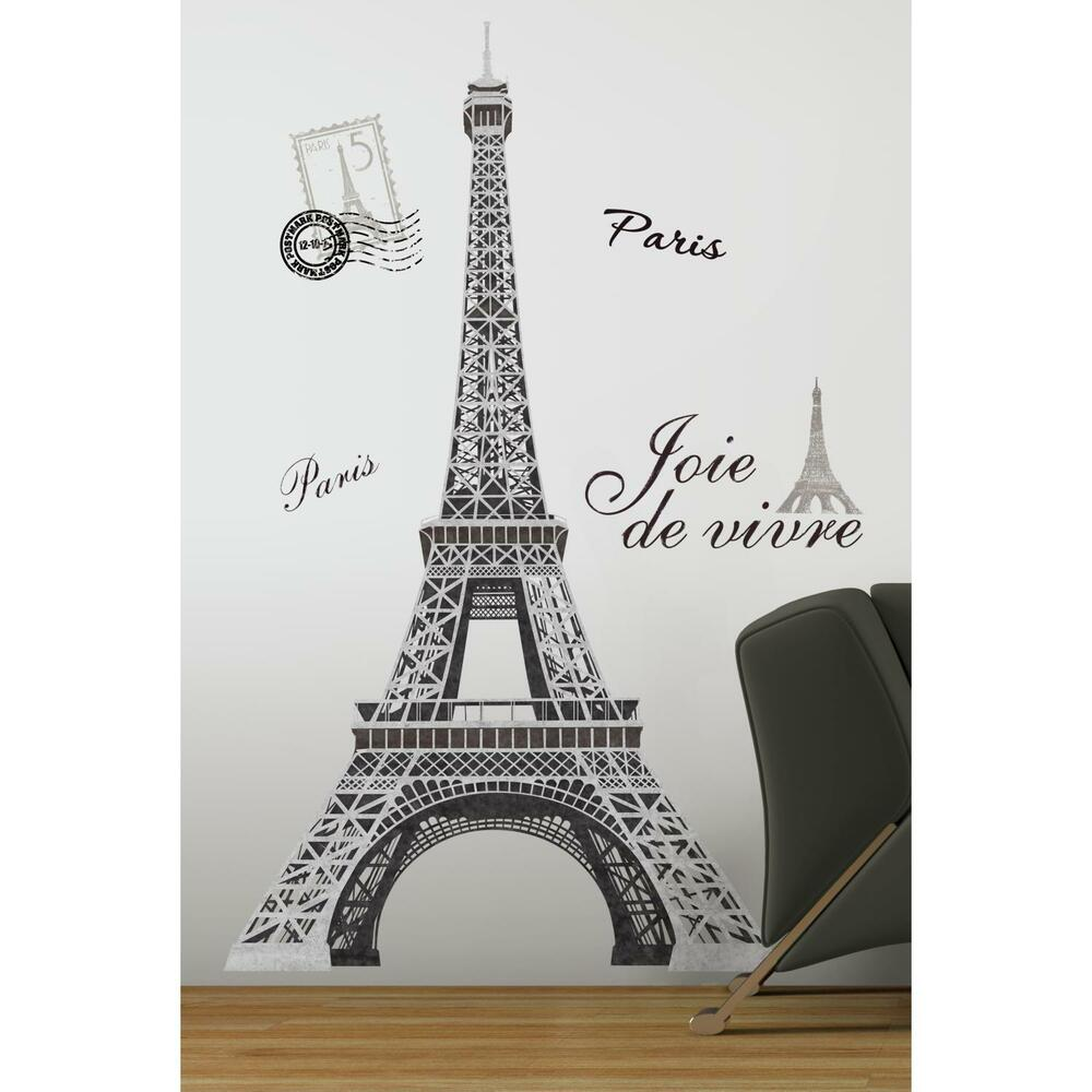 eiffel tower mural wall stickers 13 big decals paris room decor stickups 55 ebay. Black Bedroom Furniture Sets. Home Design Ideas