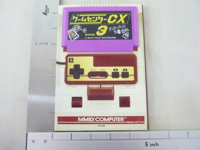 game center cx 3 retro guide book arino kacho tv famicom. Black Bedroom Furniture Sets. Home Design Ideas