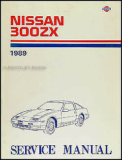 1990 nissan 300zx service manual download