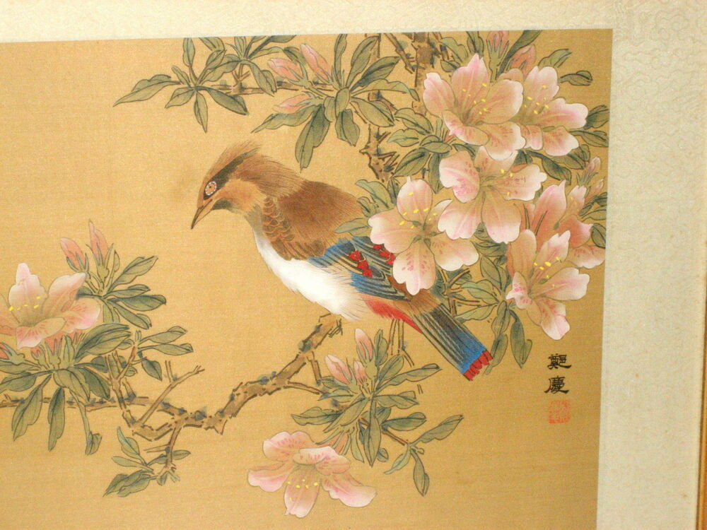 Vintage chinese japanese signed bird flower branch for Japanese watercolor paintings